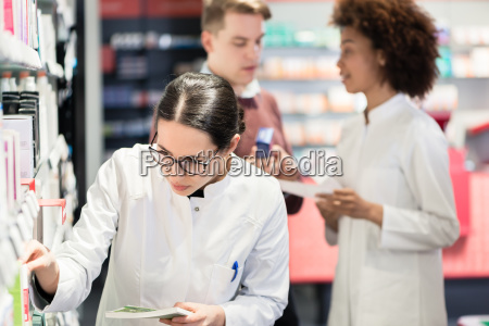 portrait of a female experienced pharmacist