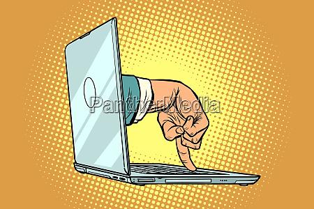 online surveillance and computer intrusion