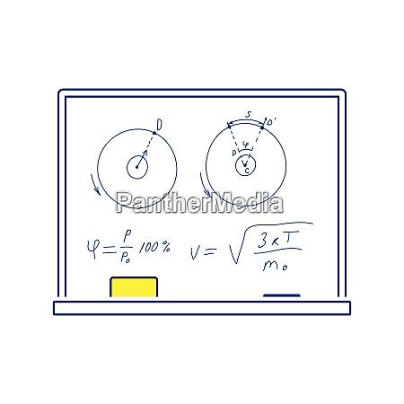 icon of classroom blackboard