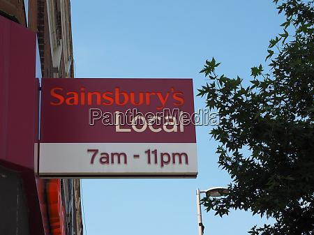 sainsbury supermarket storefront in london