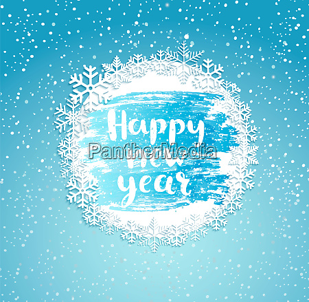 happy new year frame from snowflakes