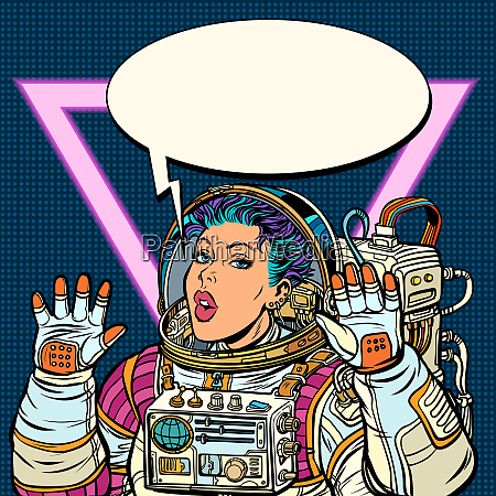 woman astronaut girls 80s