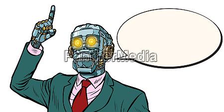 emotional speaker robot dictatorship of gadgets