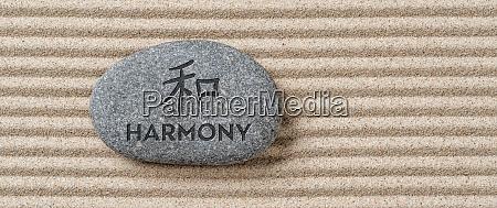 stone with the inscription harmony