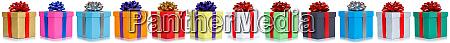 gifts presents christmas birthday gift present