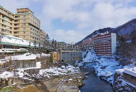 jozankei onsen in winter japan
