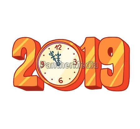 2019 new year clock
