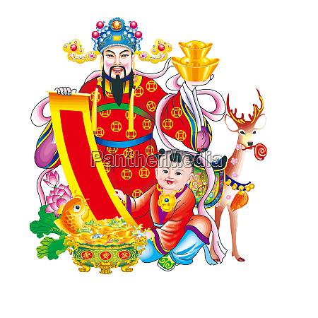 emperor china greenting new year prosperity