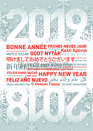 2019, happy, new, year, greetings, card - 26136367
