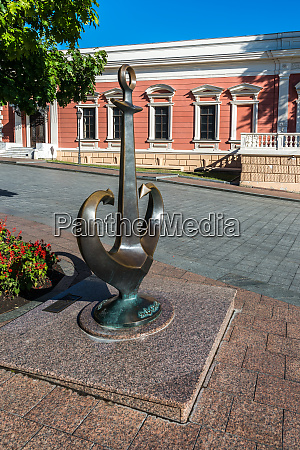 theater square in odessa ukraine