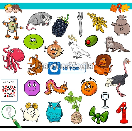 o is for educational game for