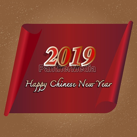 2019 happy chinese new year background