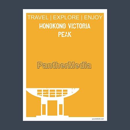 hongkong victoria peak hongkong monument landmark