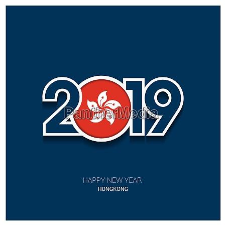 2019 hongkong typography happy new year