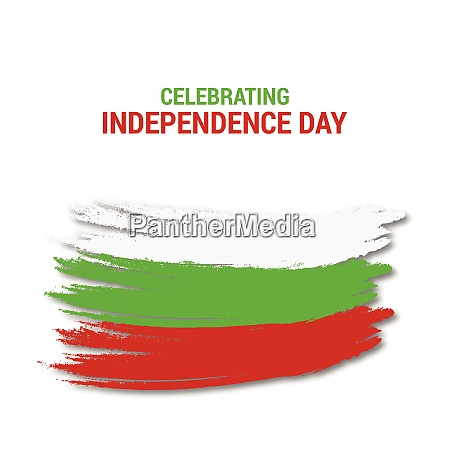 celebtraing bulgaria independence day for web