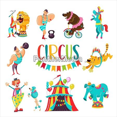 circus big set of vector cliparts