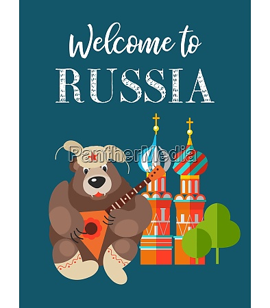 travelling to russia welcome to