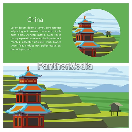 china vector illustration magnificent magical china