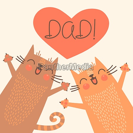 sweet card for fathers day with