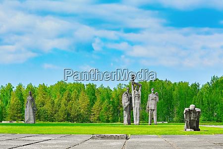 salaspils concentration camp