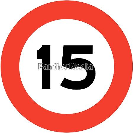 maximum speed limit