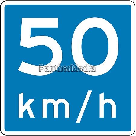 advised speed