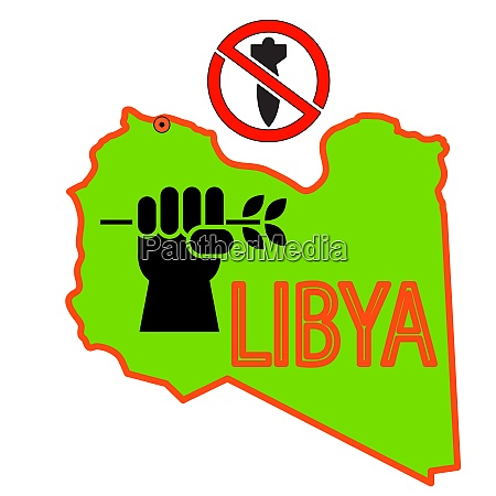 stop military operations in libya