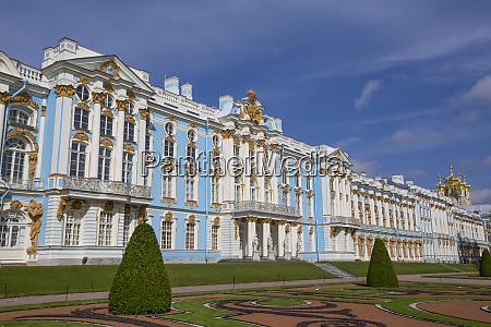 catherine palace tsarskoe selo pushkin unesco