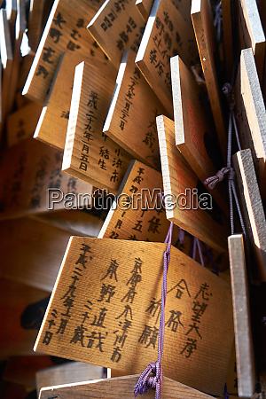 votives ema prayer tablets with prayers