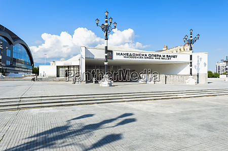 macedonian opera and ballet building skopje