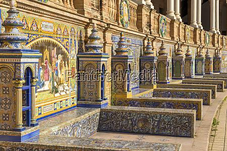 tiled alcoves at plaza de espana