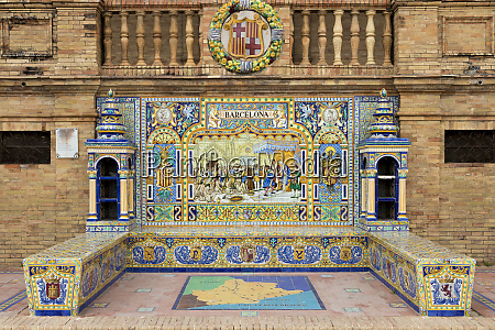 tiled alcove from barcelona at plaza