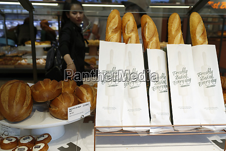 fresh french bread baguette for sale