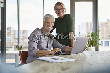 portrait of smiling mature couple with