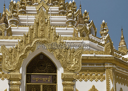 detail of swe taw myat pagoda