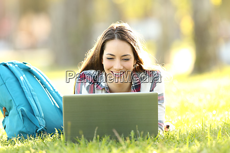 happy student watching on line content