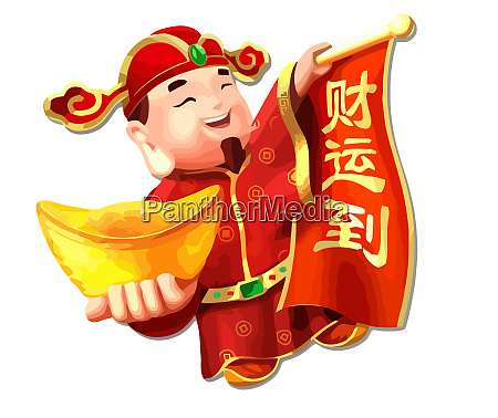 fortune caishen prosperity china happy new