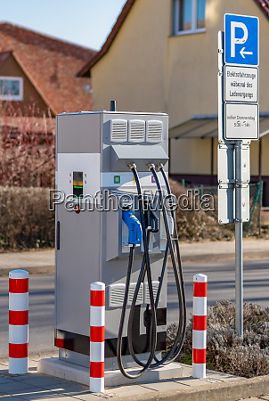charging station for an electric vehicle