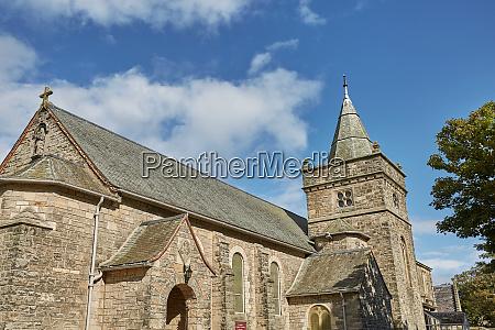 holy trinity church in st andrews