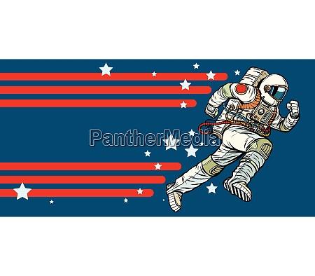 astronaut runs forward stars of the