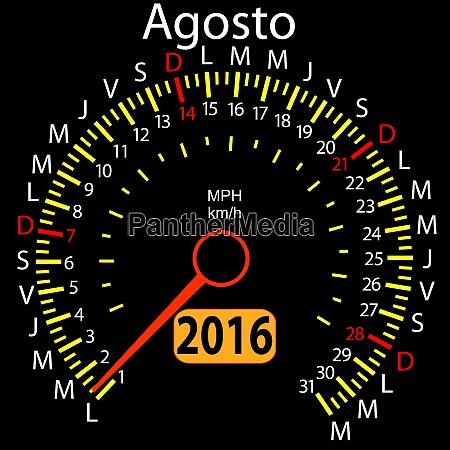 2016 year calendar speedometer car in