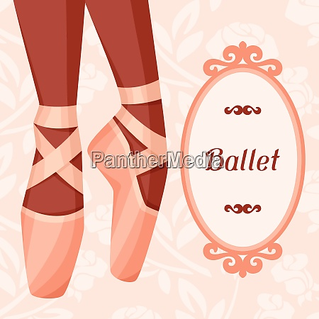invitation card to ballet dance show