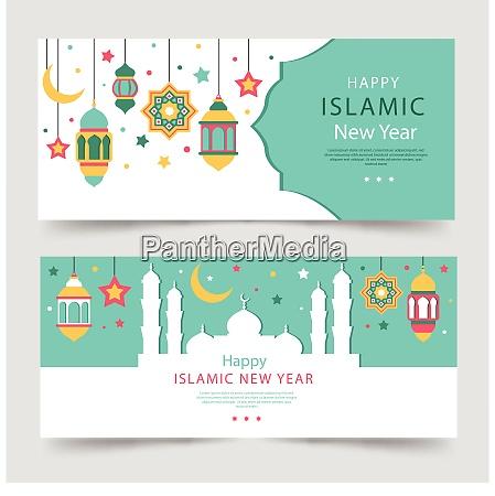 islam celebration muslim theme art islam