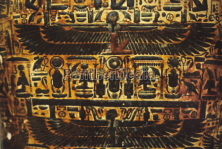 sarcophagus exterior