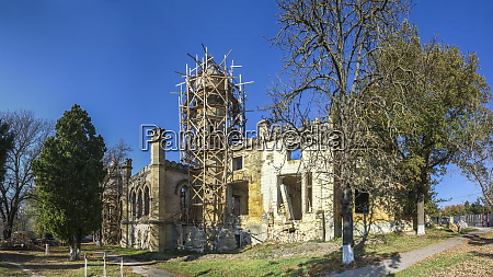 kuris mansion in petrivka ukraine