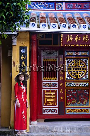 a young vietnamese woman wearing a