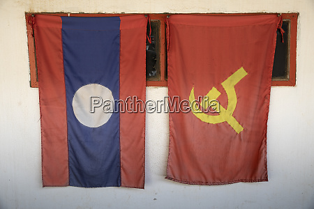 laos national and lao peoples revolutionary