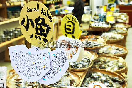 signs advertising fish and shellfish in