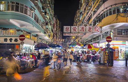 sham shui po street market at