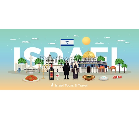israel travel concept with trips and